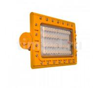 ProEx-80 светильник светодиодный взрывозащищенный