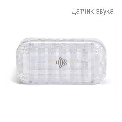 ЖКХ 08 M Д 4000K датчик
