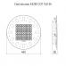 LE-ССП-32-140-1087-67Х светильник светодиодный купольный