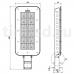 LE-СКУ-32-150-1672-67Х светильник светодиодный уличный