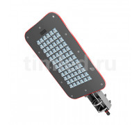 LE-СКУ-32-150-1067-67Х светильник светодиодный уличный